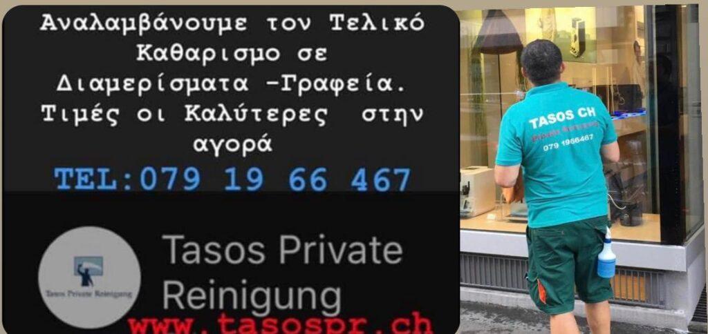 Tasos Private Reinigung