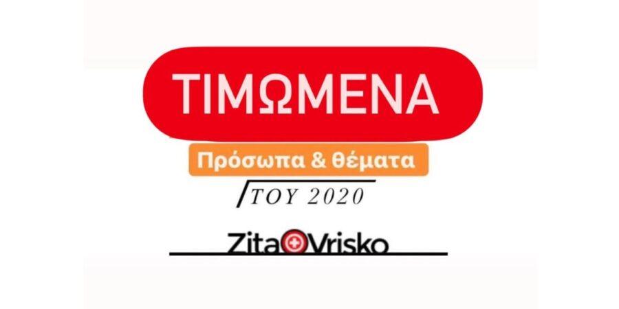 timomena 2