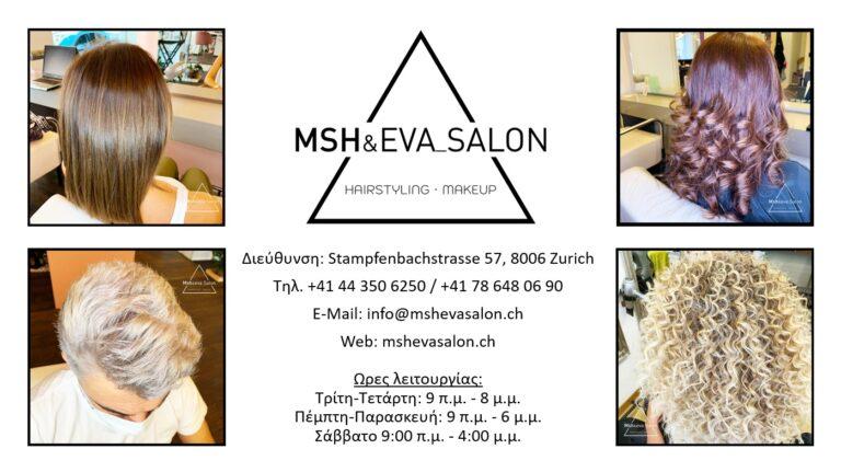 msheva