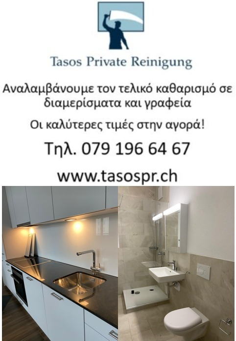 Tasos Private Reinigung 10