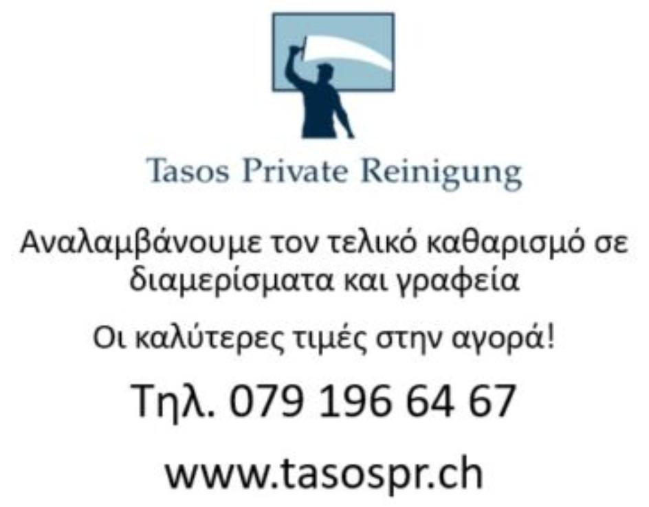 Tasos Private Reinigung 9