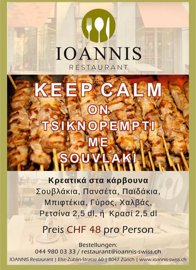 ioannis 7