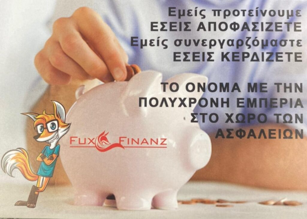 fux finanz 7